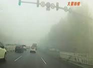 大雾迷城 闯红灯不会被拍?