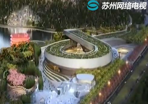 总投资约54亿! 狮山广场春节后开工建设