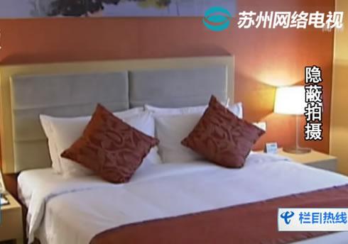 苏城月子会所最贵十多万 记者市场大调查