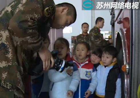 苏州三之三小石城幼儿园社会实践课
