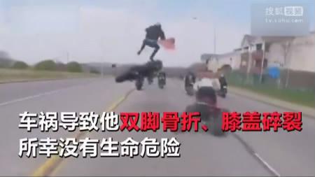 18岁摩托骑手高速追尾机车 被抛空中3米命悬一线