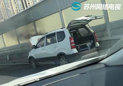 危险!今早苏州西环高架一私家车突发自燃