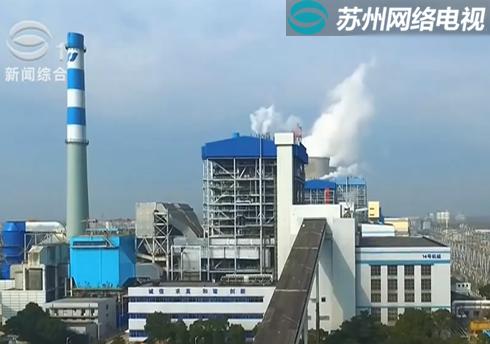 掌握自主维修技术 望亭发电厂成功打破美国垄断