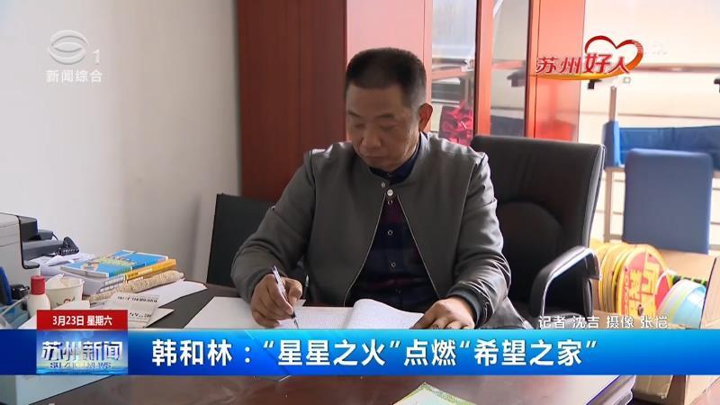 http://www.znhjo.tw/huagongnenyuan/352308.html