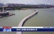 http://www.vribl.com/caijingmi/342033.html
