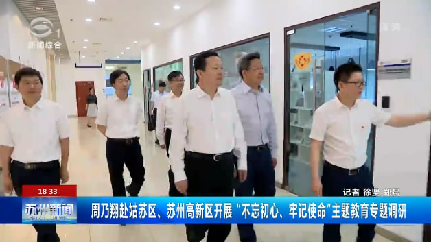 http://www.jienengcc.cn/jienenhuanbao/91308.html