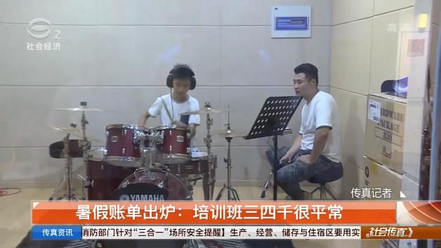 http://www.fanchuhou.com/jiaoyu/756650.html