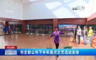 http://www.weixinrensheng.com/lishi/612129.html