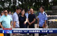 http://www.house31.com/zhuangxiuweihu/35922.html