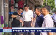 http://www.oxtnn.tw/tiyuhuodong/246401.html