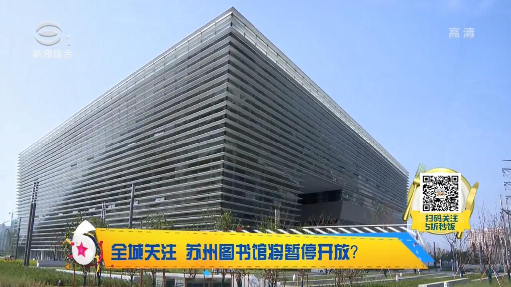 http://www.fanchuhou.com/caijing/984420.html