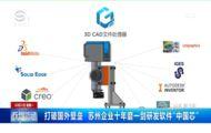 http://www.reviewcode.cn/yanfaguanli/84707.html