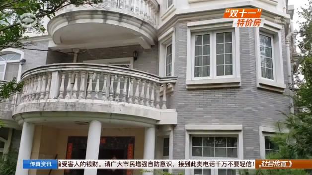 http://www.shangoudaohang.com/chuangtou/225757.html