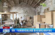 http://www.hjw123.com/huanjingyaowen/51115.html