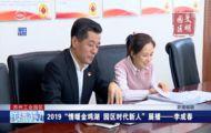 http://www.jienengcc.cn/hongguanjingji/162474.html