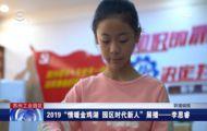 http://www.weixinrensheng.com/shenghuojia/1204814.html