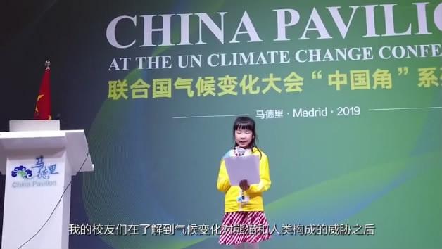 9岁中国女孩联合国演讲:介绍中