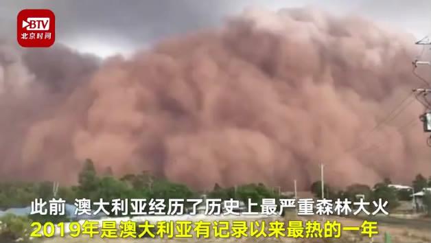 澳大利亚山火灾区降冰雹 气象局:可能会导致山洪暴发